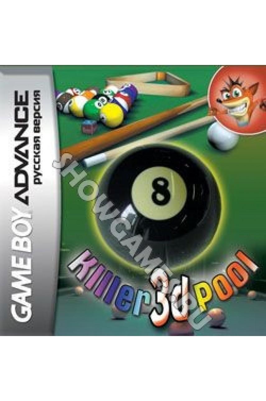 Killer 3D Pool  [GBA]