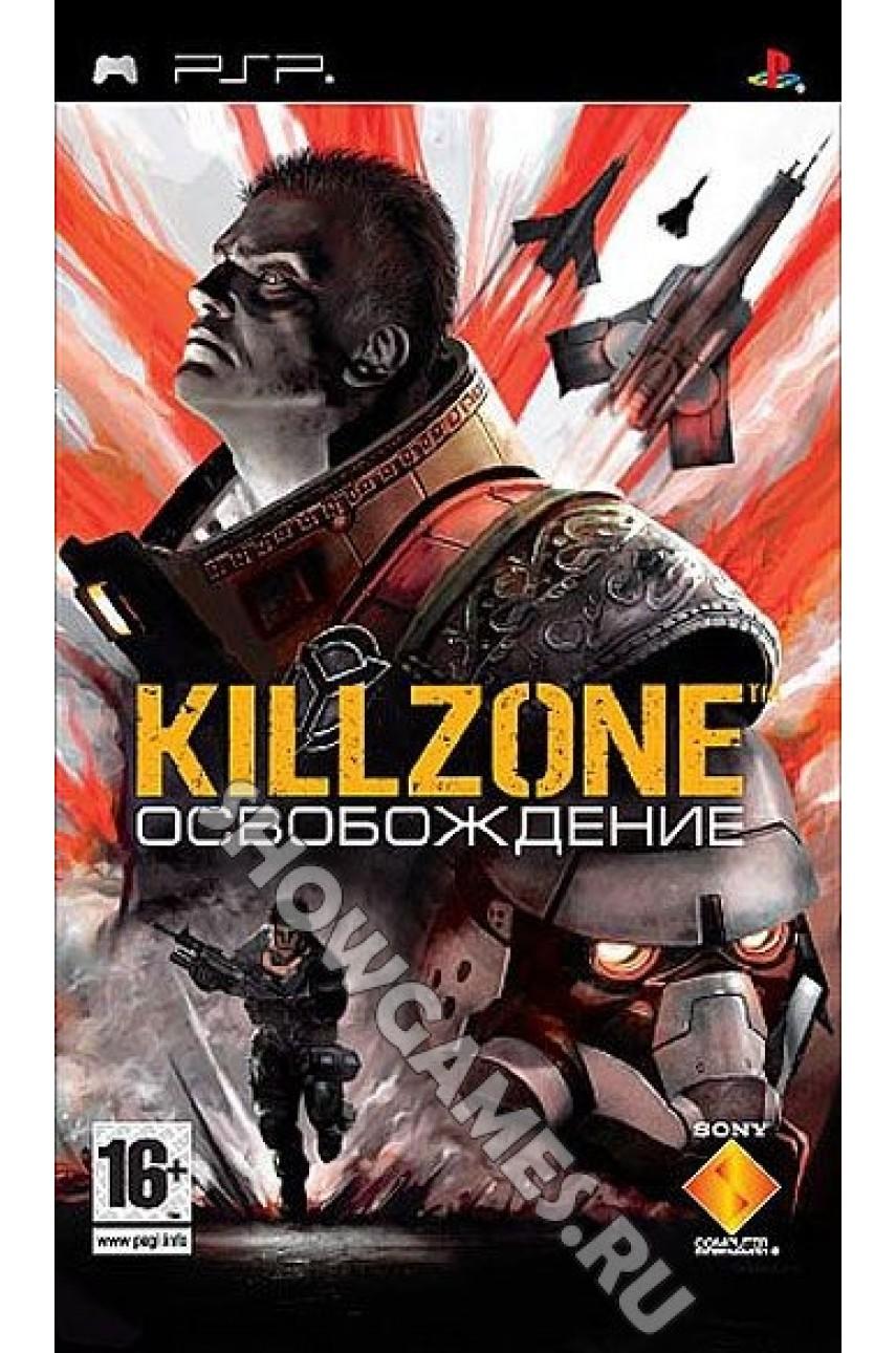 Killzone: Освобождение (Русская версия) [PSP]