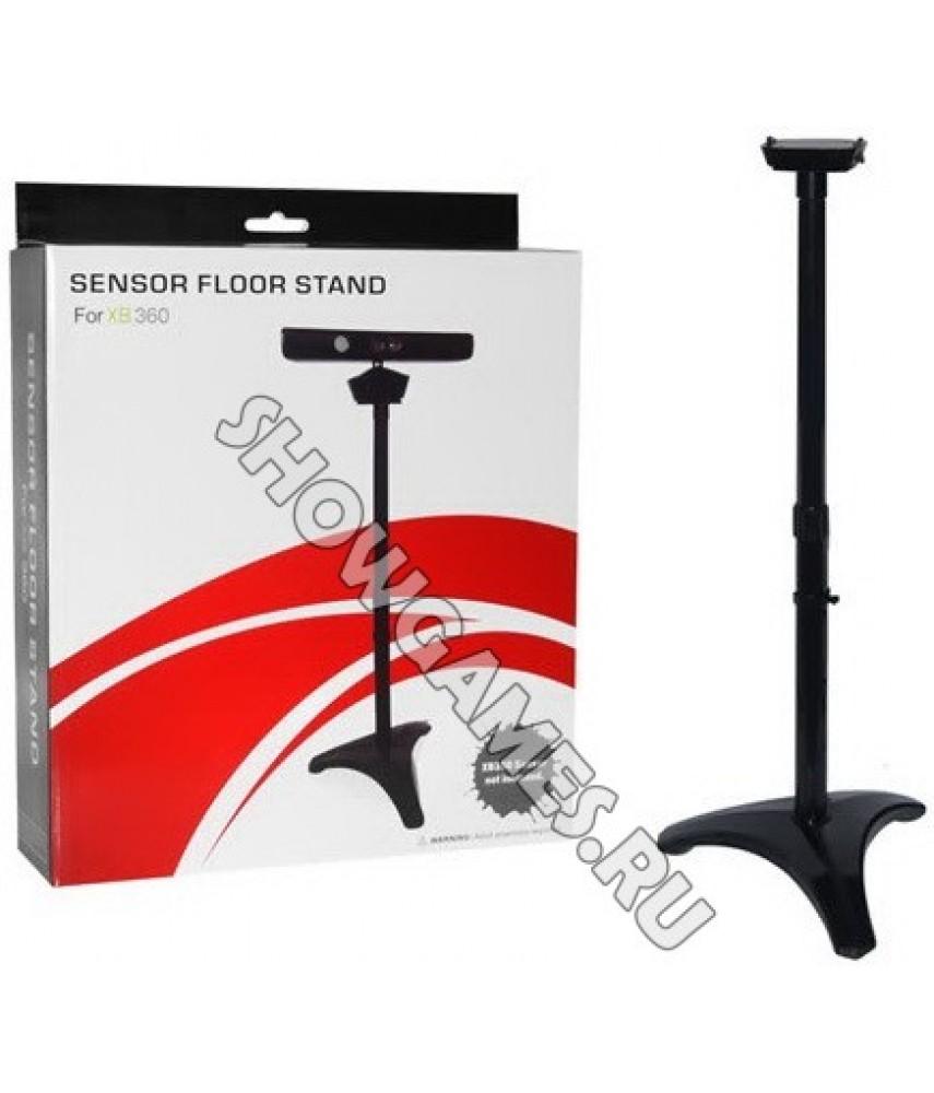 Подставка Kinect сенсор Xbox 360 (Kinect Sensor Floor Stand)