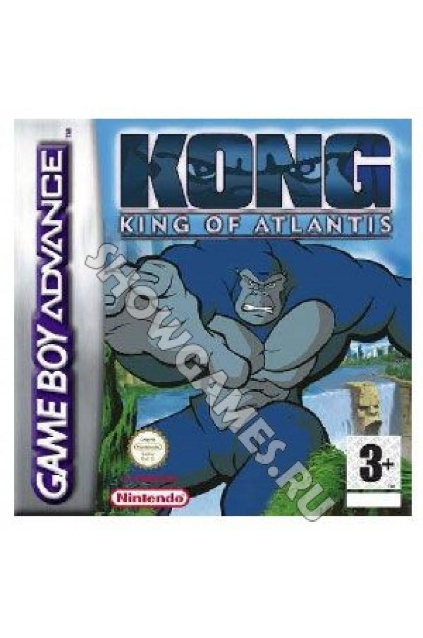 KONG King of Atlantis  [GBA]