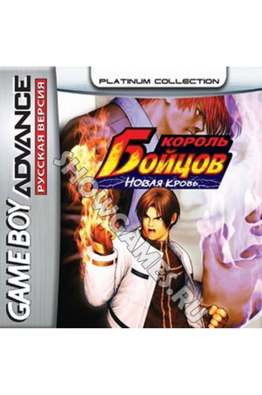 King of Fighters EX - Neo Blood [GBA]