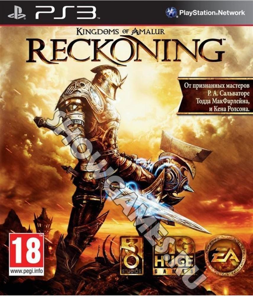 Kingdoms of Amalur: Reckoning [PS3]