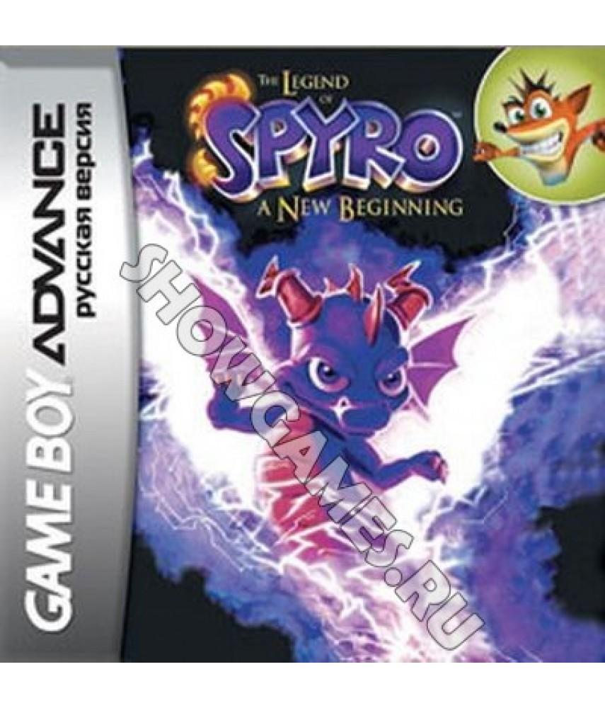 Legend of Spyro: A New Beginning [Game Boy]