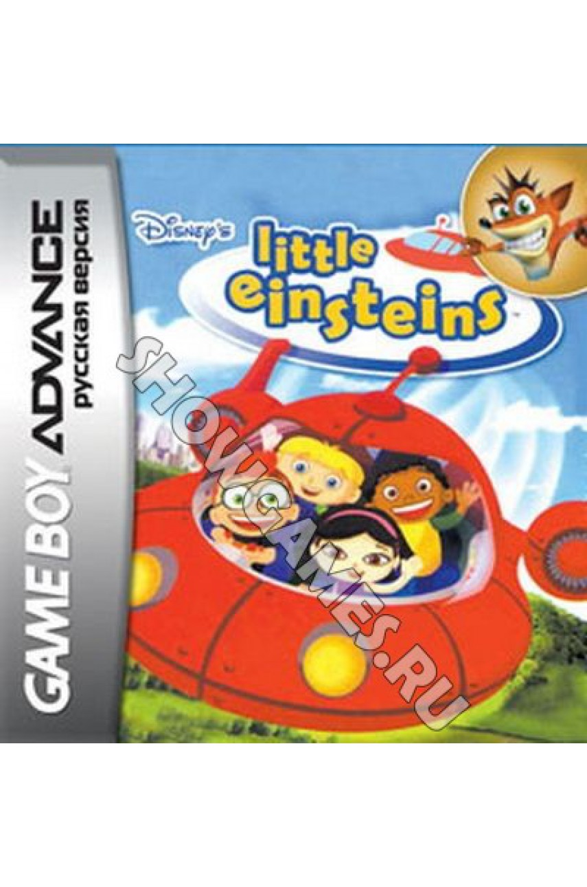 Little Einstein  [GBA]