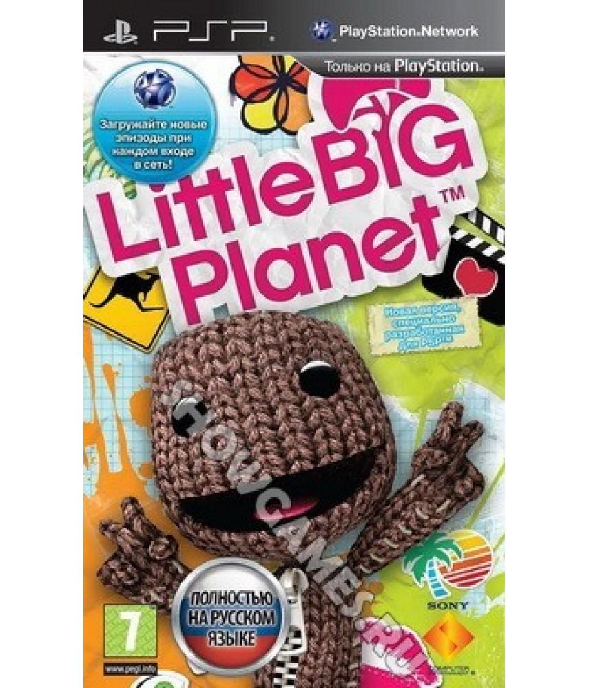 LittleBigPlanet (Русская версия) [PSP]
