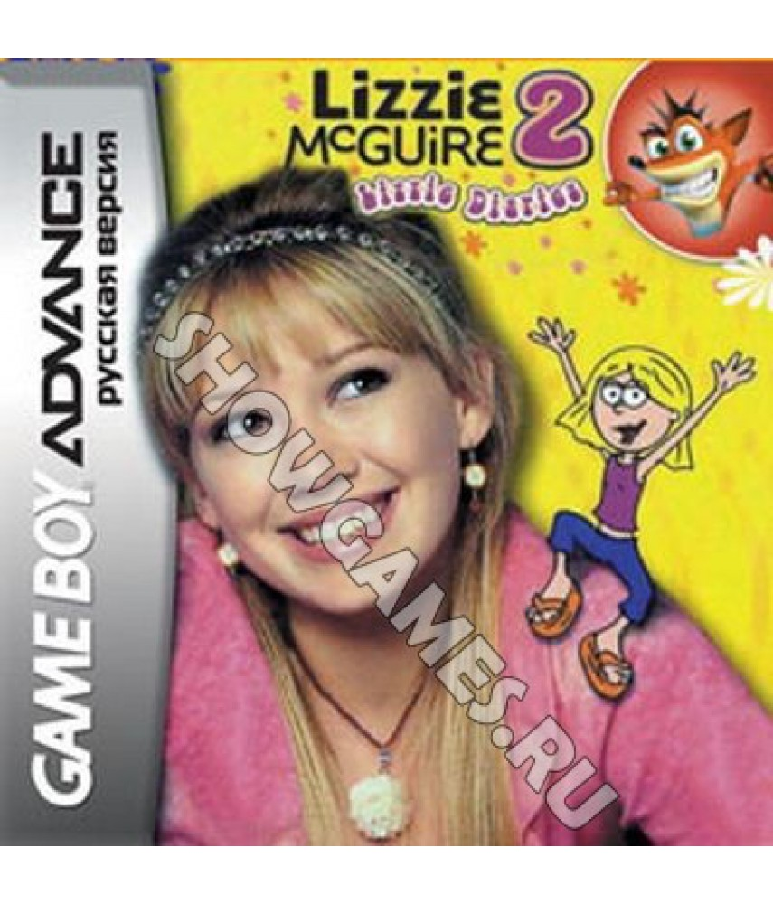Lizzie McGuire 2 Lizzie Diaries  [GBA]