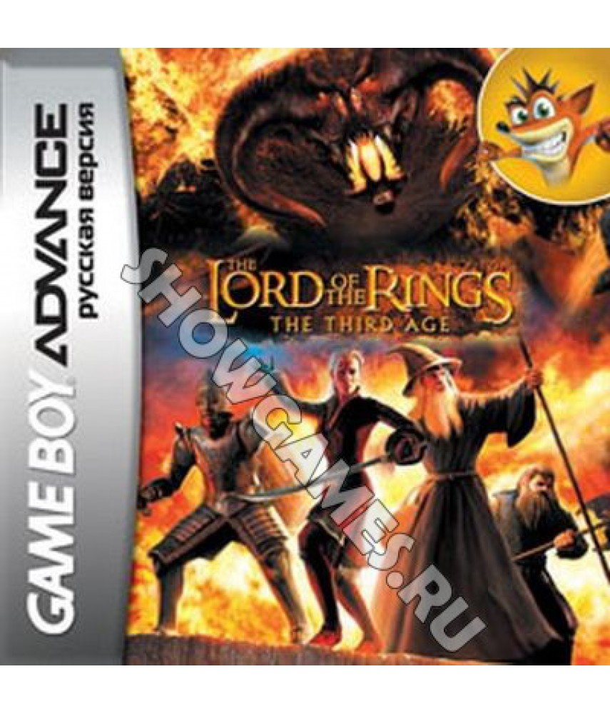 Lord of the Rings: The Third Age [Game Boy]