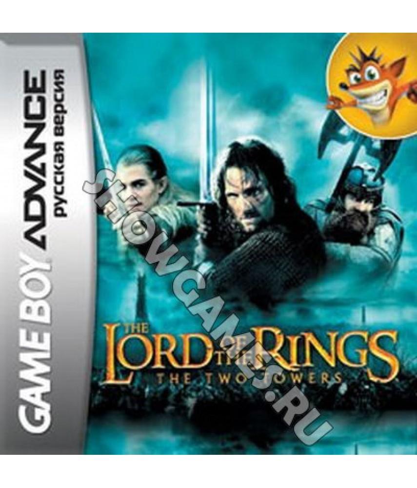 Lord of the Rings: The Two Towers [Game Boy]