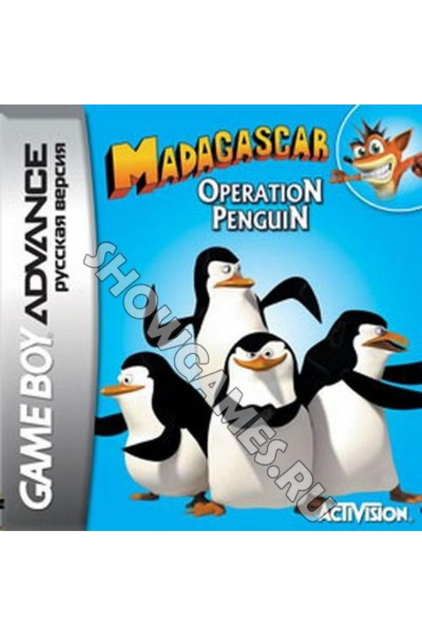 Madagascar: Operation Penguin   (Русская версия)  [GBA]