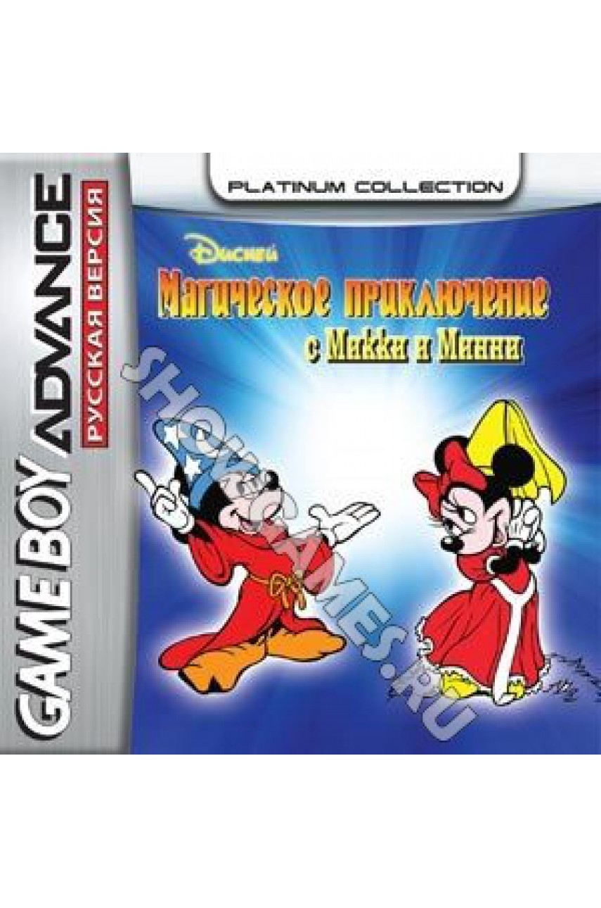 Disney Magical Quest 2 Mickie&Minnie [GBA]