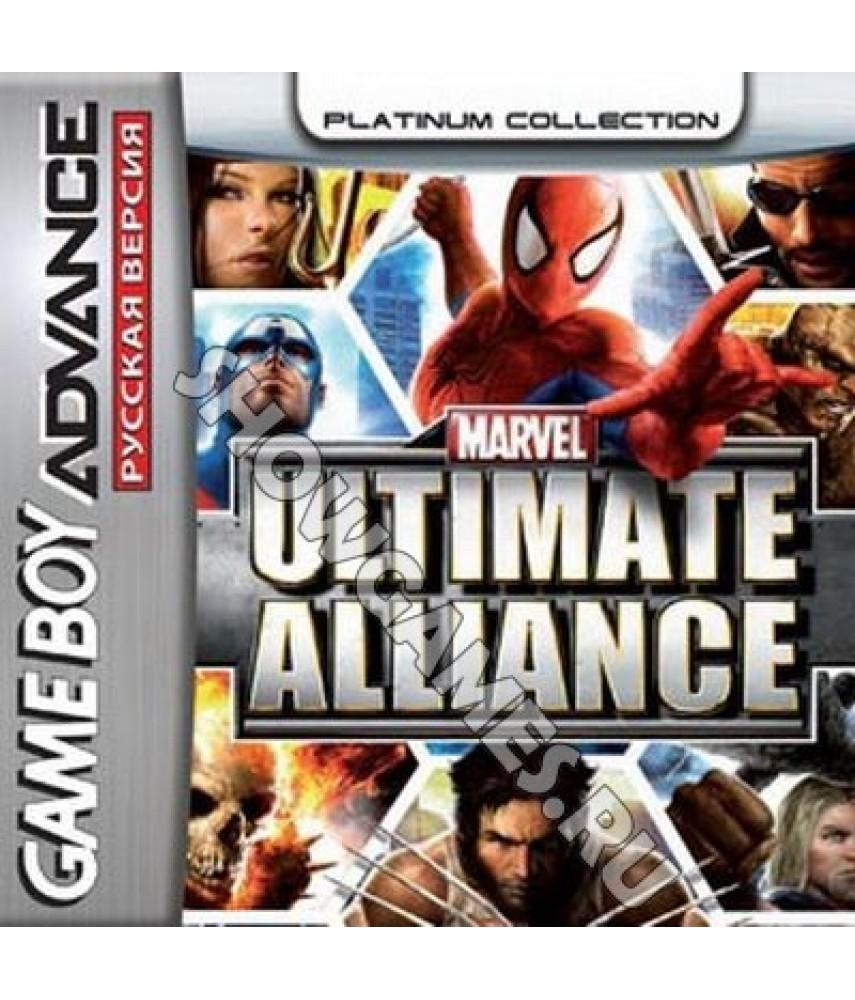 Marvel: Ultimate Alliance [GBA]