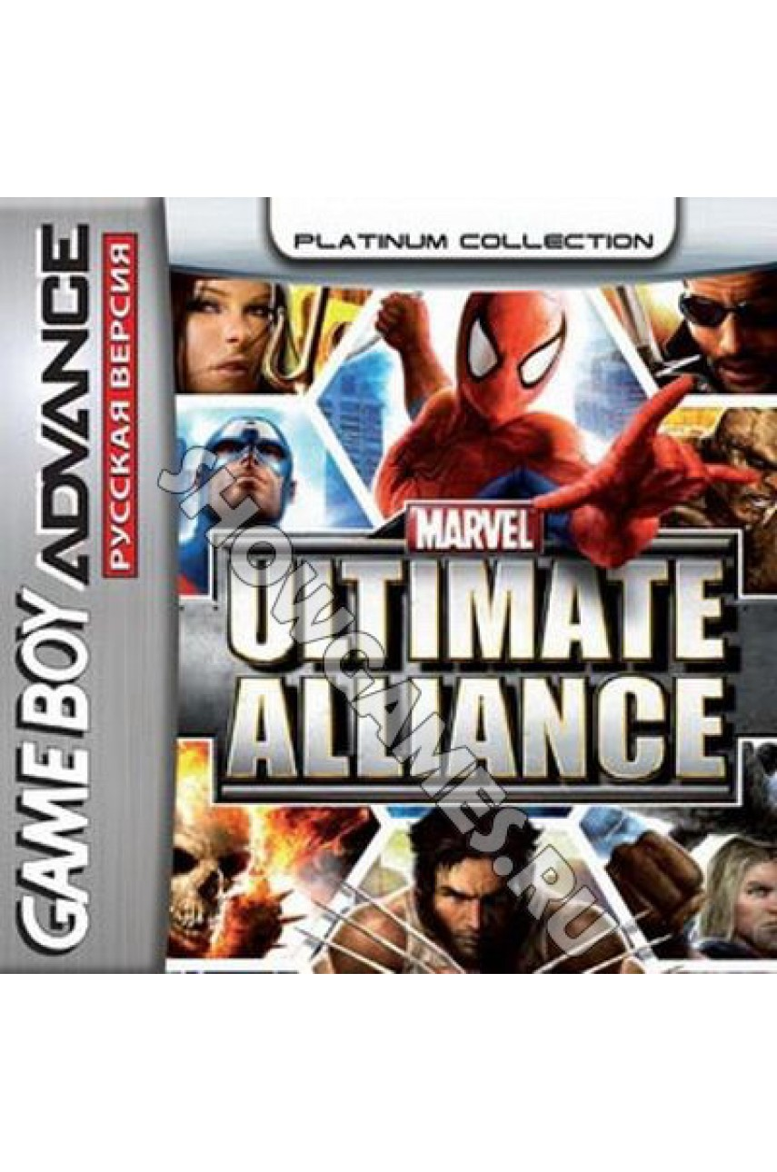 Marvel: Ultimate Alliance [GBA]