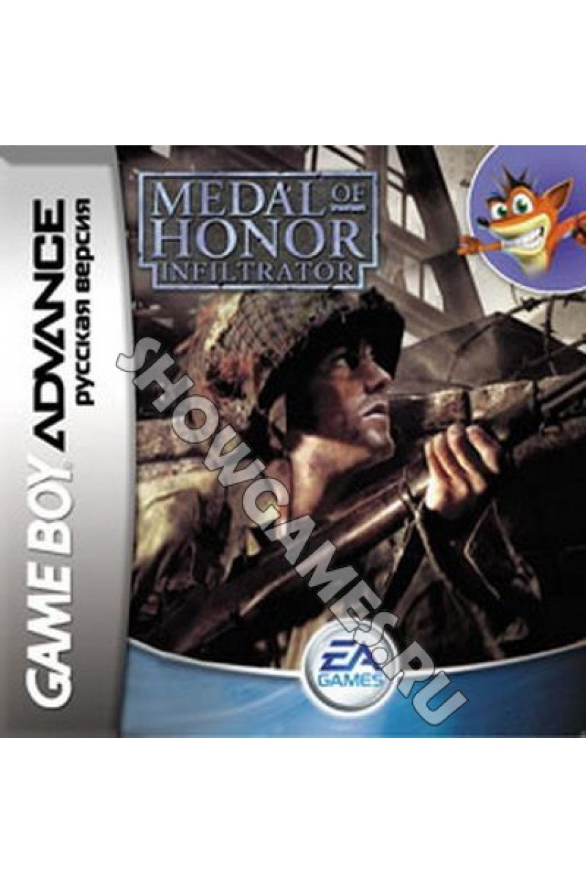 Medal of Honor: Infiltrator [Game Boy]
