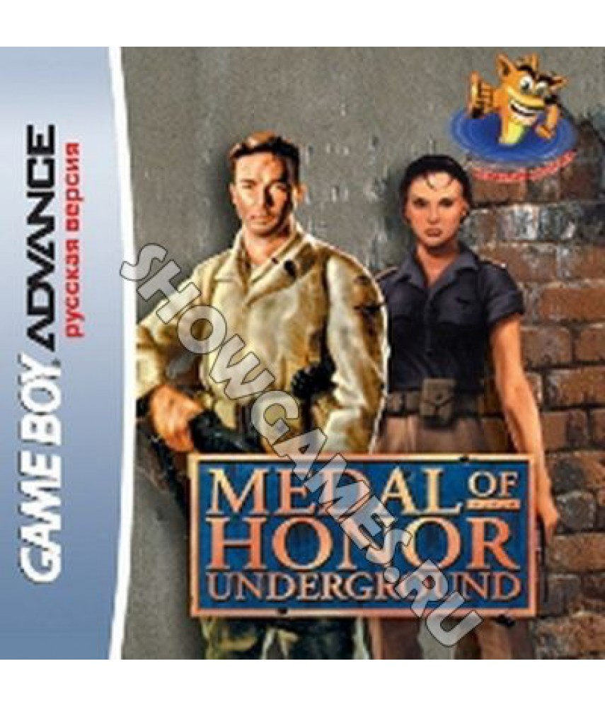 Medal of Honor: Underground (Русская версия) [GBA]