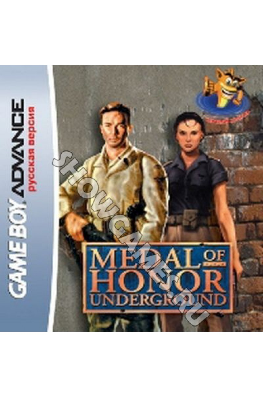 Medal of Honor: Underground (Русская версия) [GBA]