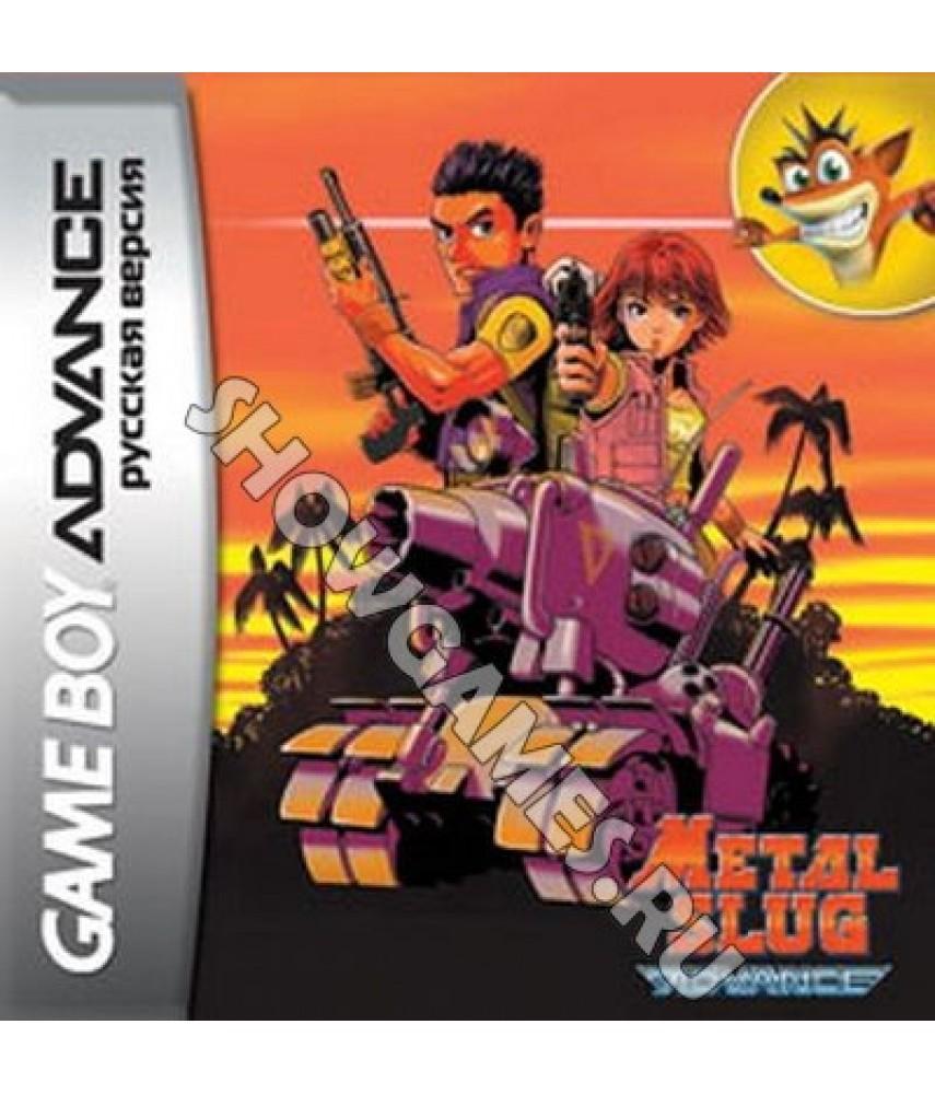 Metal Slug Advance (Русская версия) [GBA]