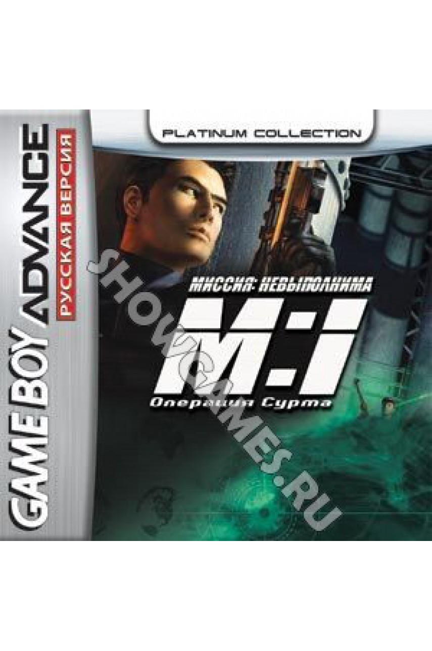 Mission Impossible: Operation Surma [GBA]