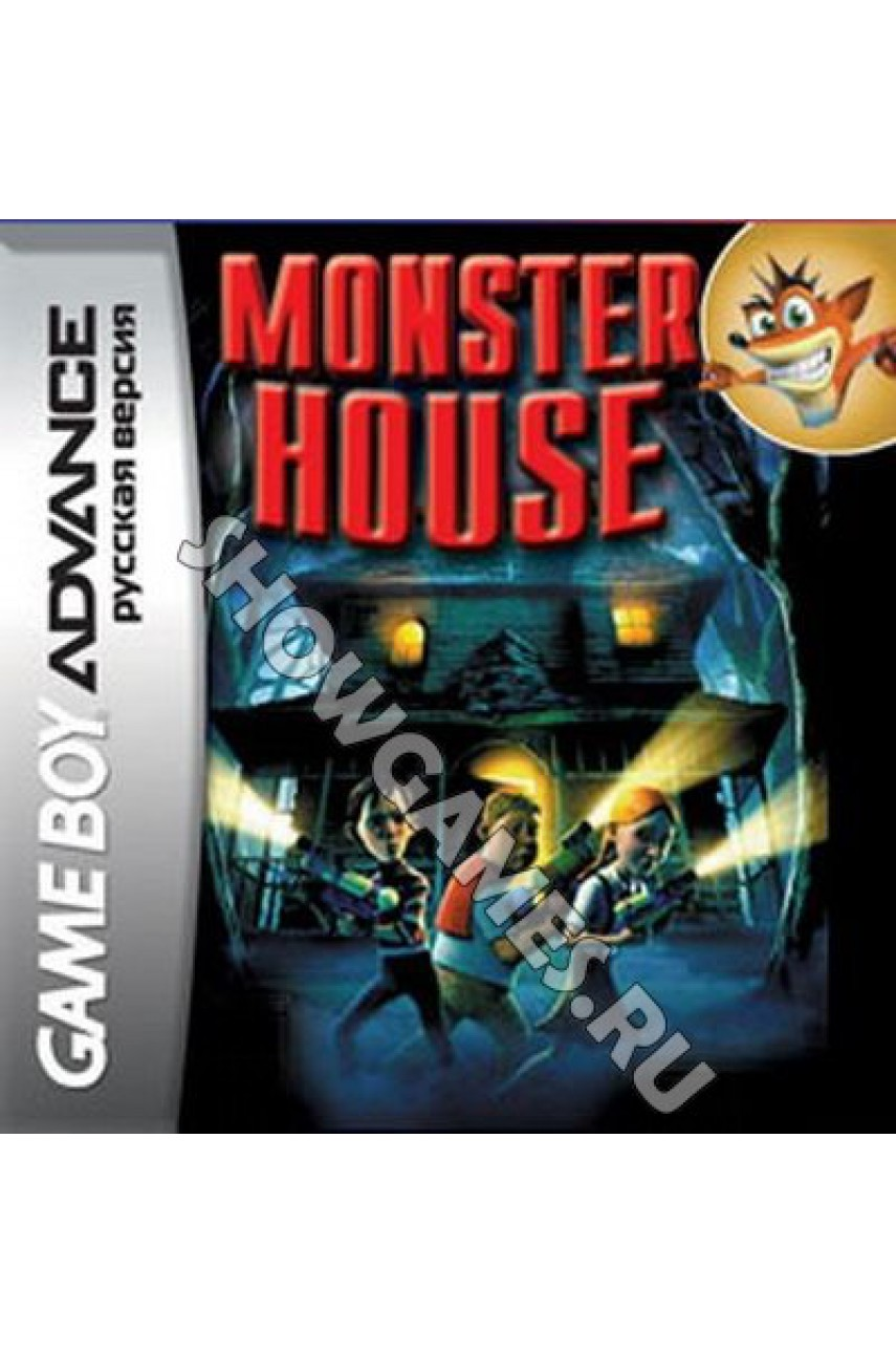 Monster House  (Русская версия)  [GBA]