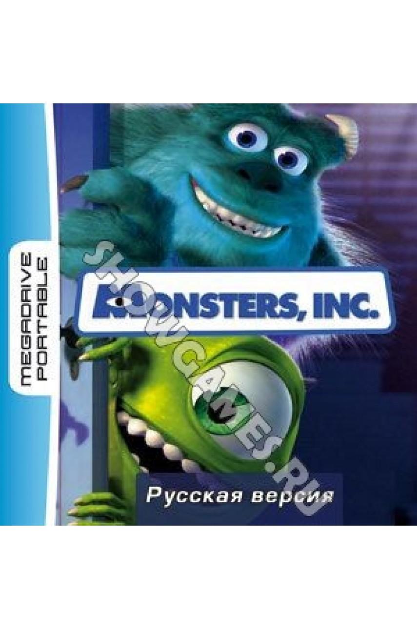 Monsters Inc (EOM) [MDP]