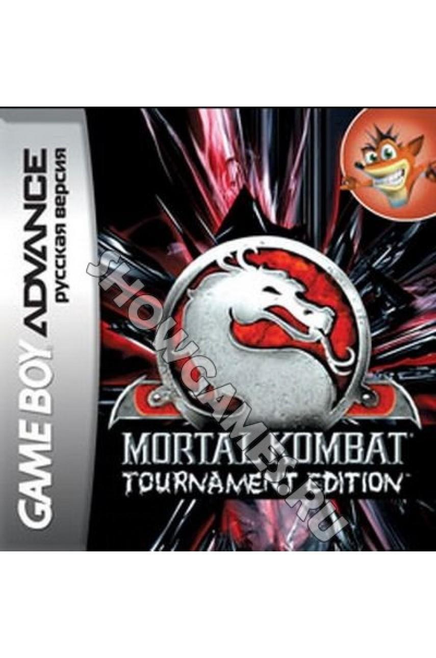 Mortal Kombat: Tournament Edition [Game Boy]