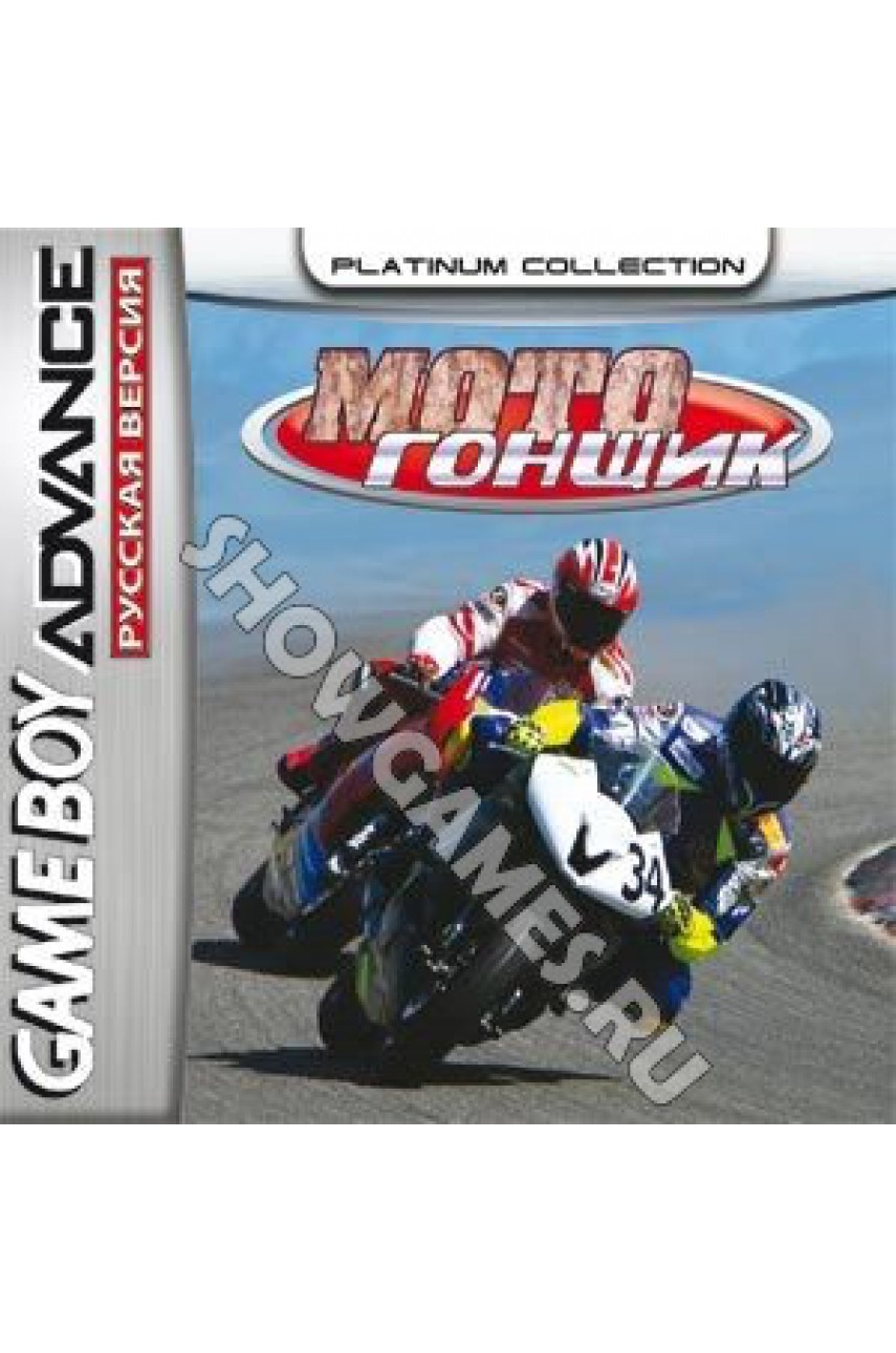 Moto Racer Advance  [GBA]