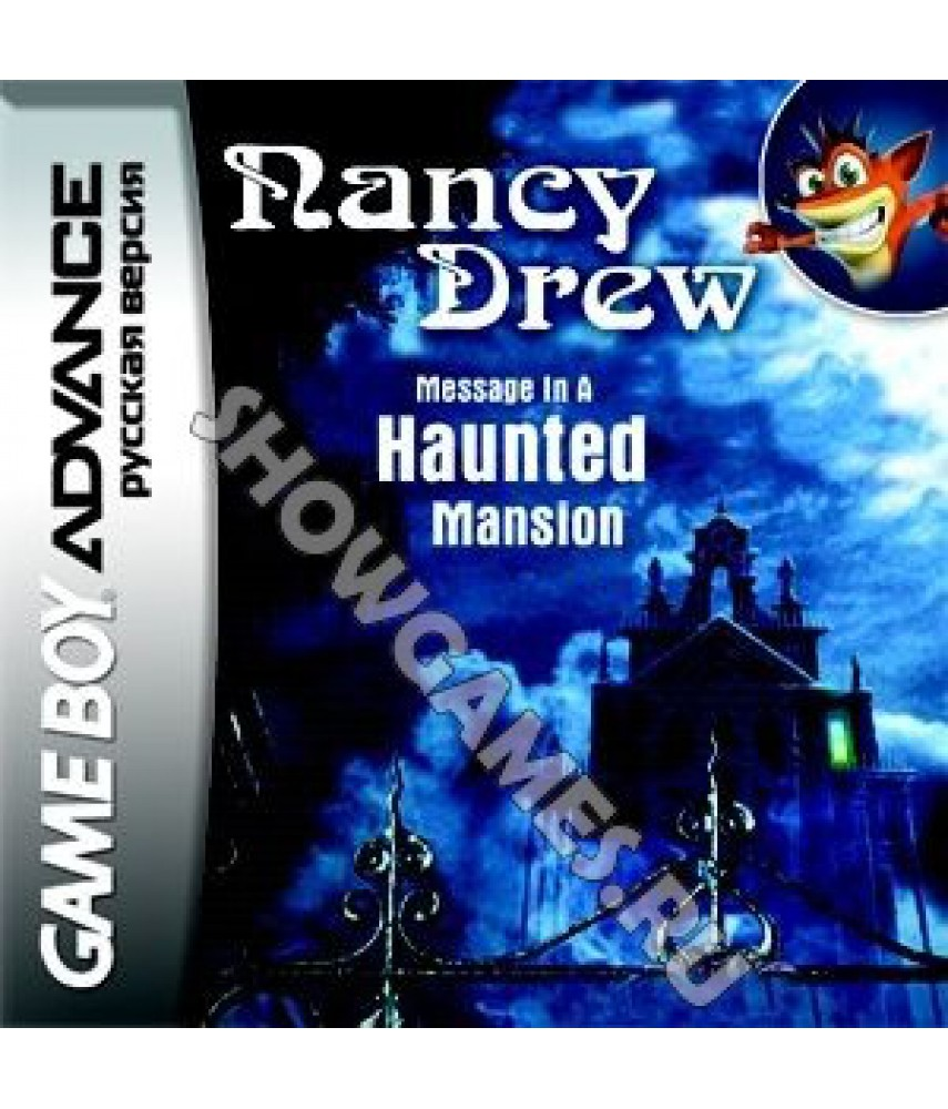Nancy Drew Message in a Haunted  [GBA]