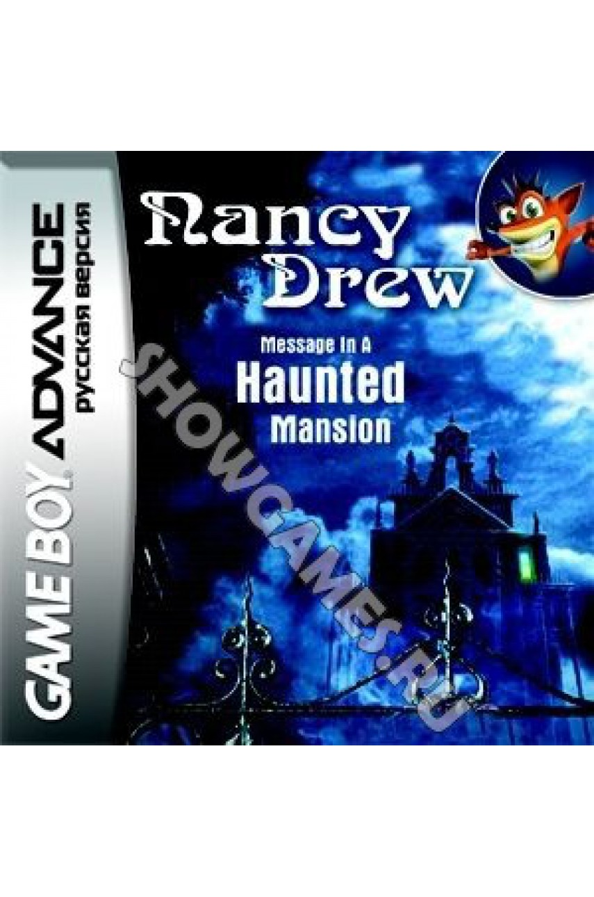 Nancy Drew Message in a Haunted  [GBA]
