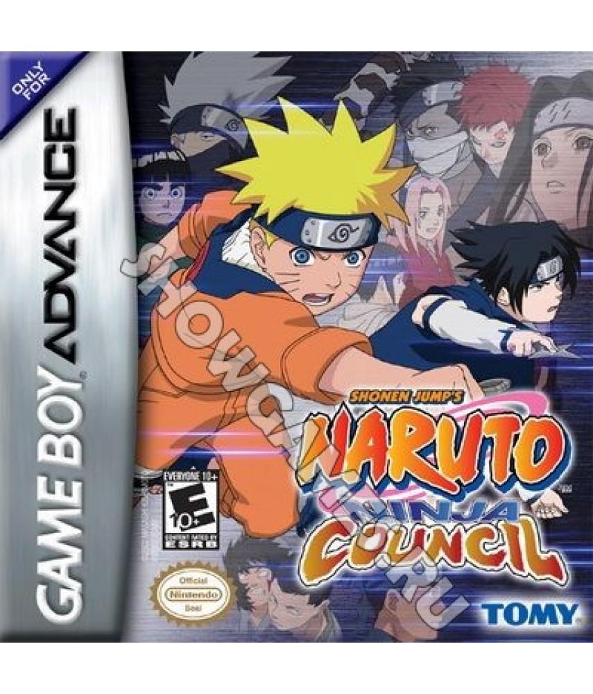 Naruto: Ninja Council [GBA]
