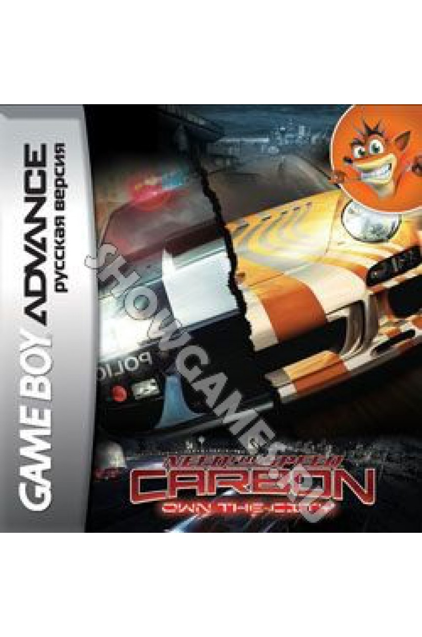 Need for Speed Carbon: Own The City (Русская версия)  [GBA]