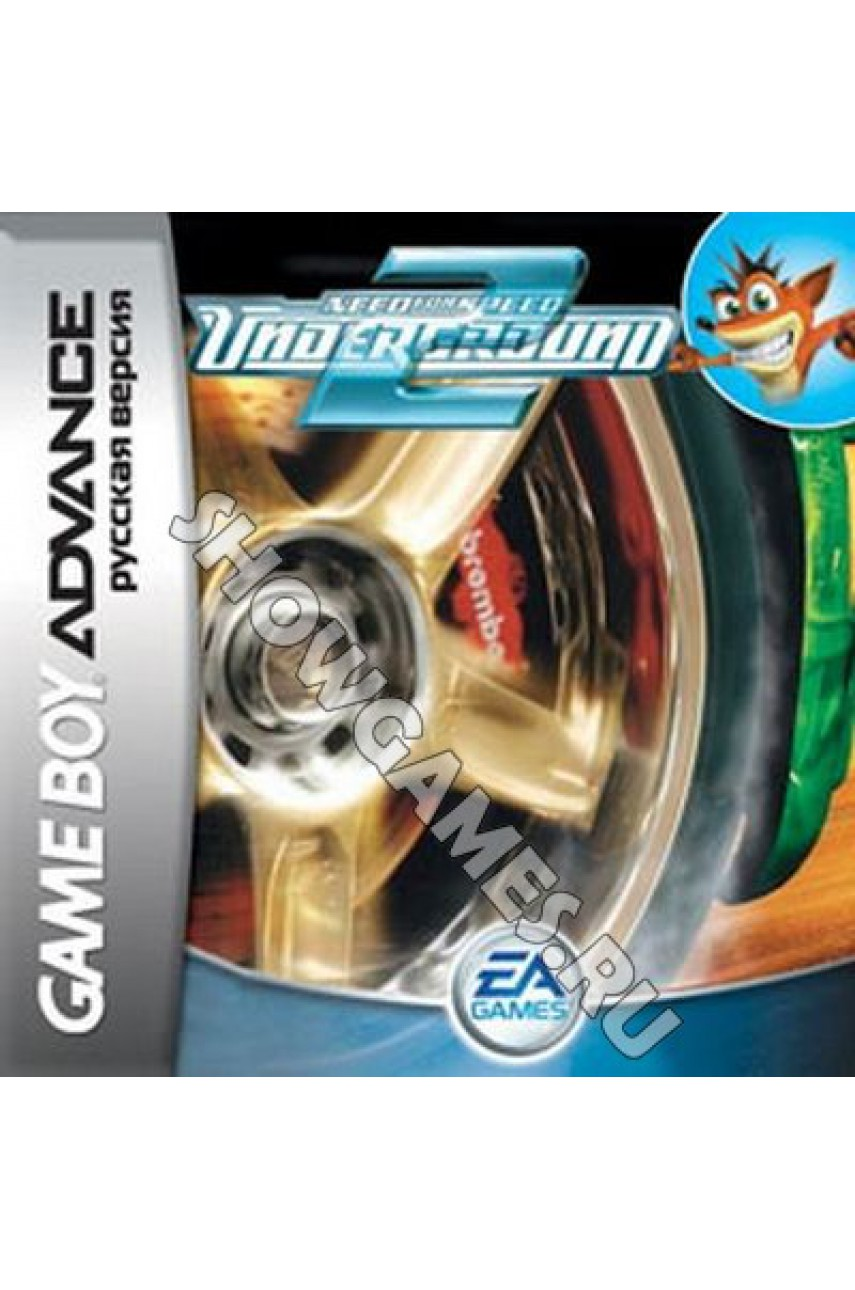 Need for Speed: Underground 2 [GBA]