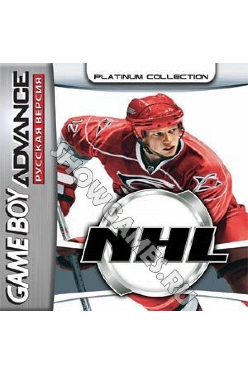 NHL 2009 (Русская версия) [GBA]