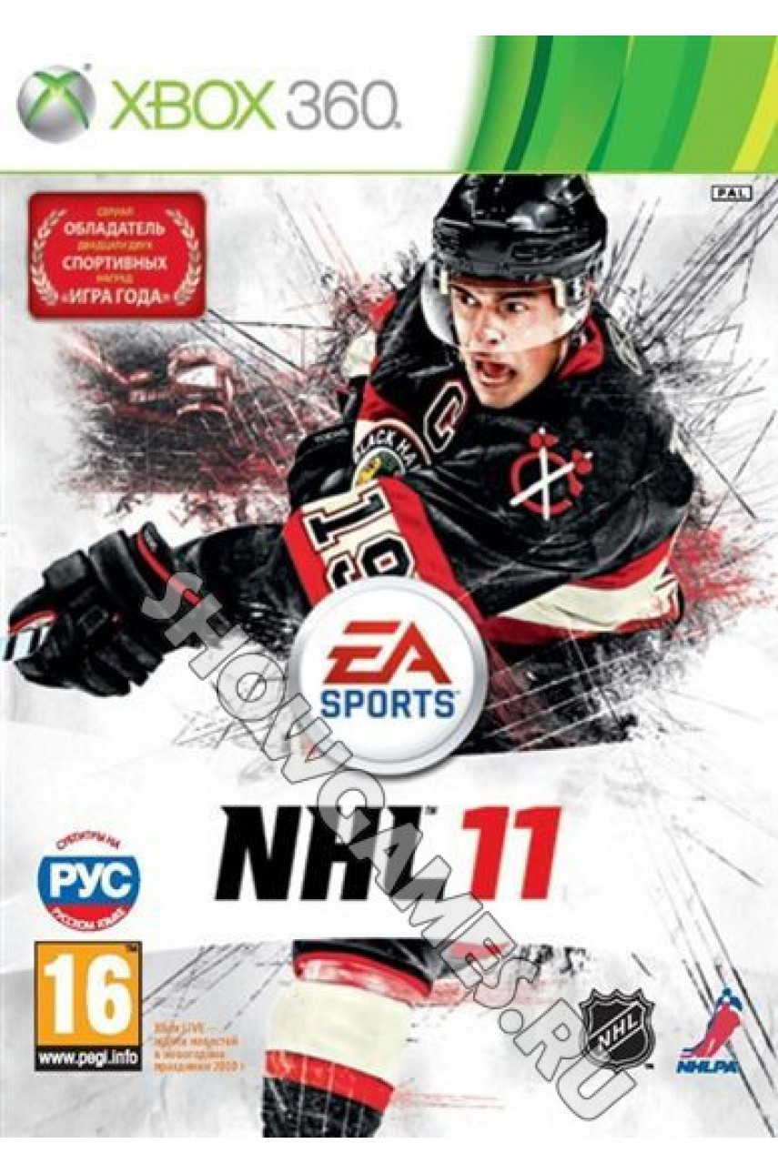 Игра NHL 11 с русскими субтитрами для Xbox 360 - Б/У