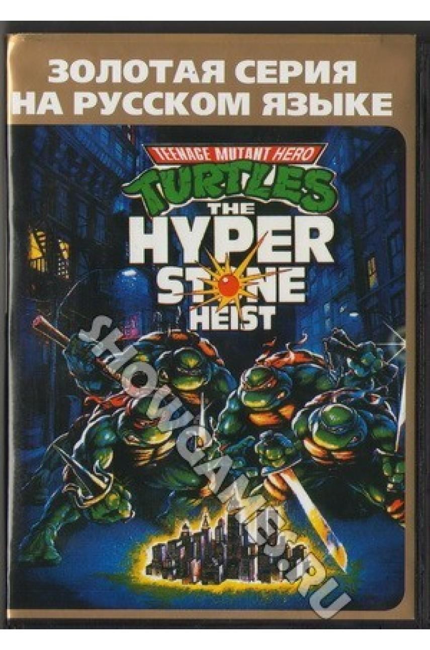 Teenage Mutant Ninja Turtles: The Hyperstone Heist [Sega]