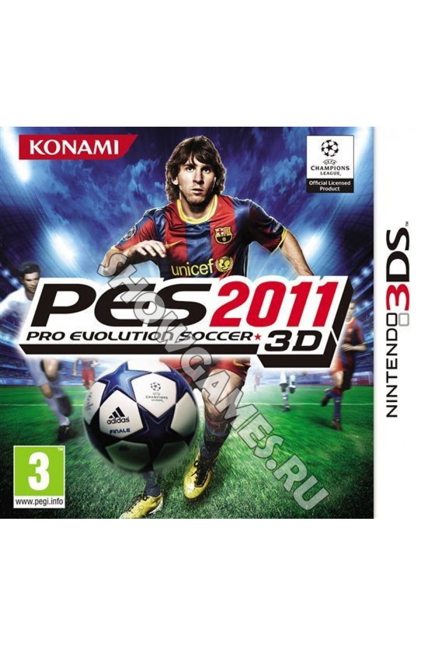 Pro Evolution Soccer PES 2011 [3DS]