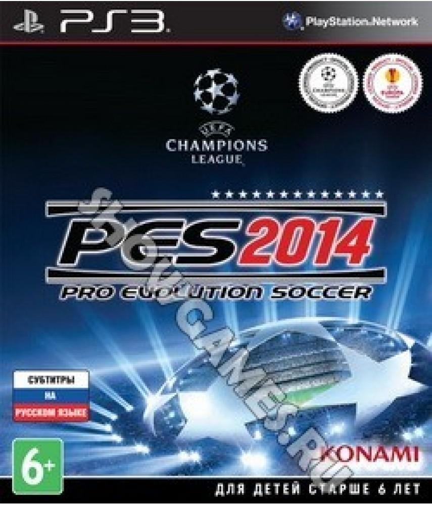 Pro Evolution Soccer 2014 (PES 14) (Русские субтитры) [PS3]