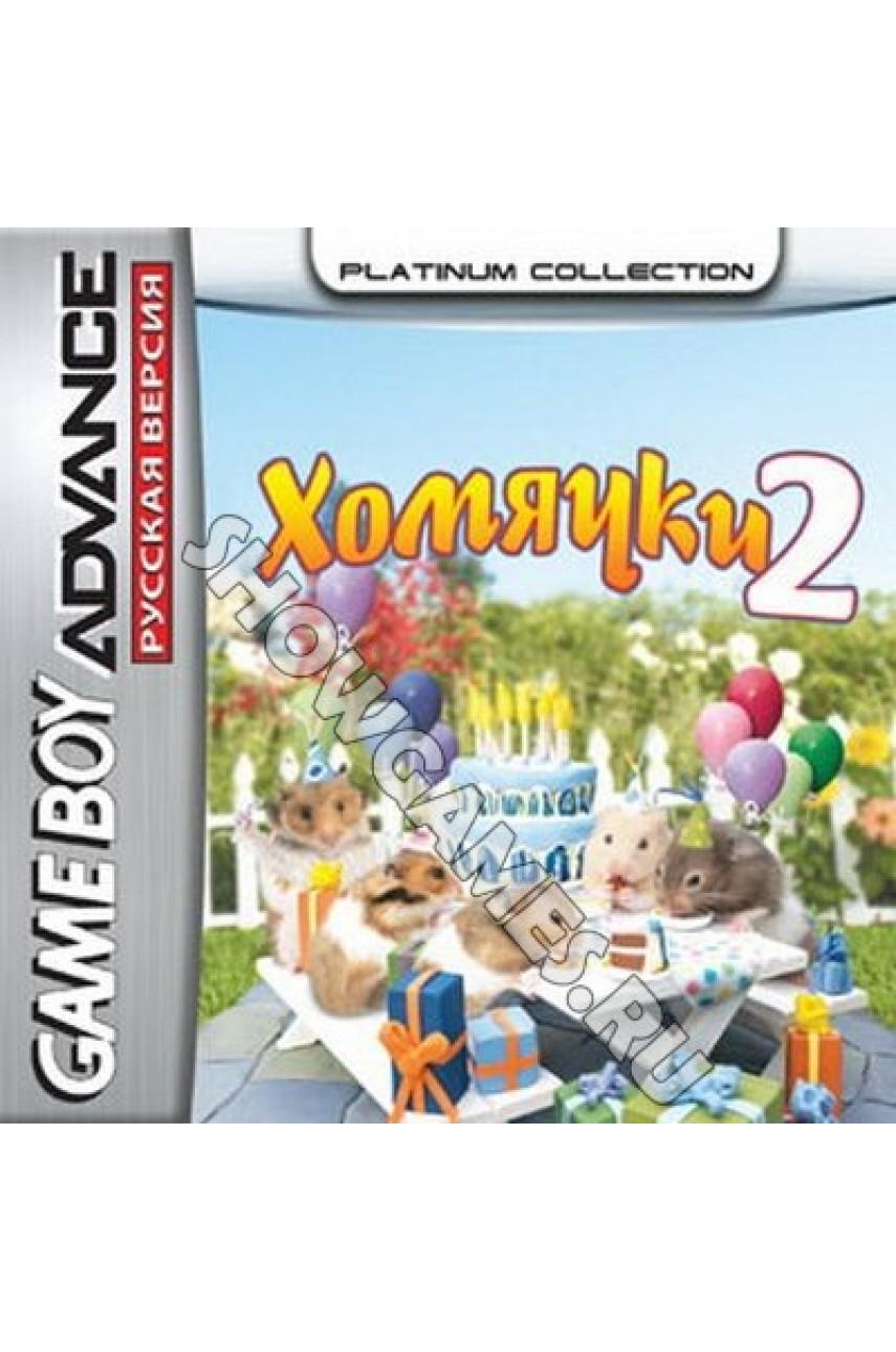Petz - Hamsterz Life 2 [GBA]