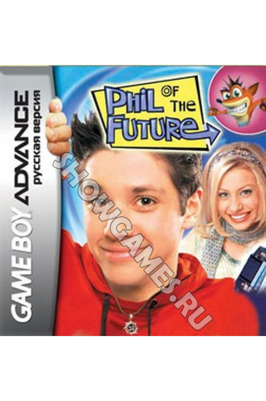 Phil of the Future  [GBA]