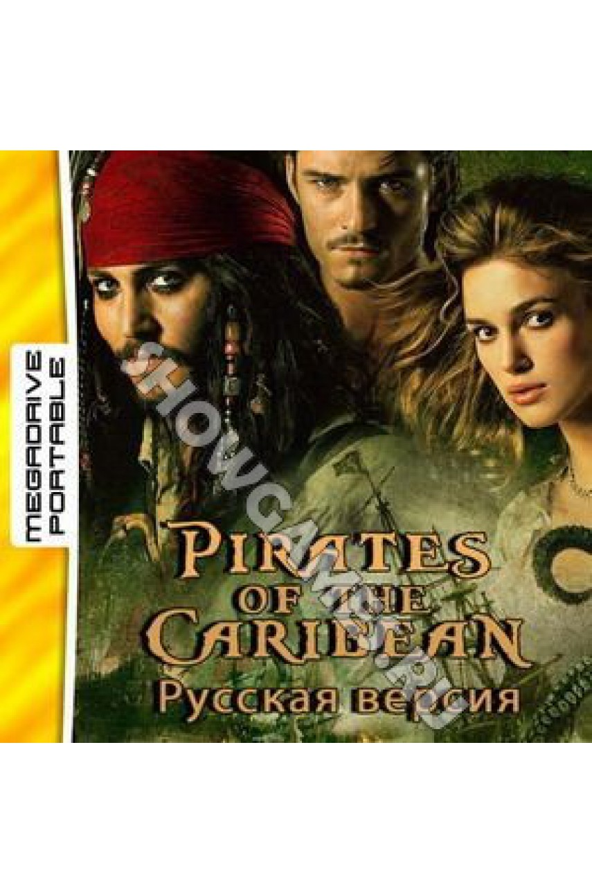 PIRATES  OF THE CARIBBEAN  [MDP]