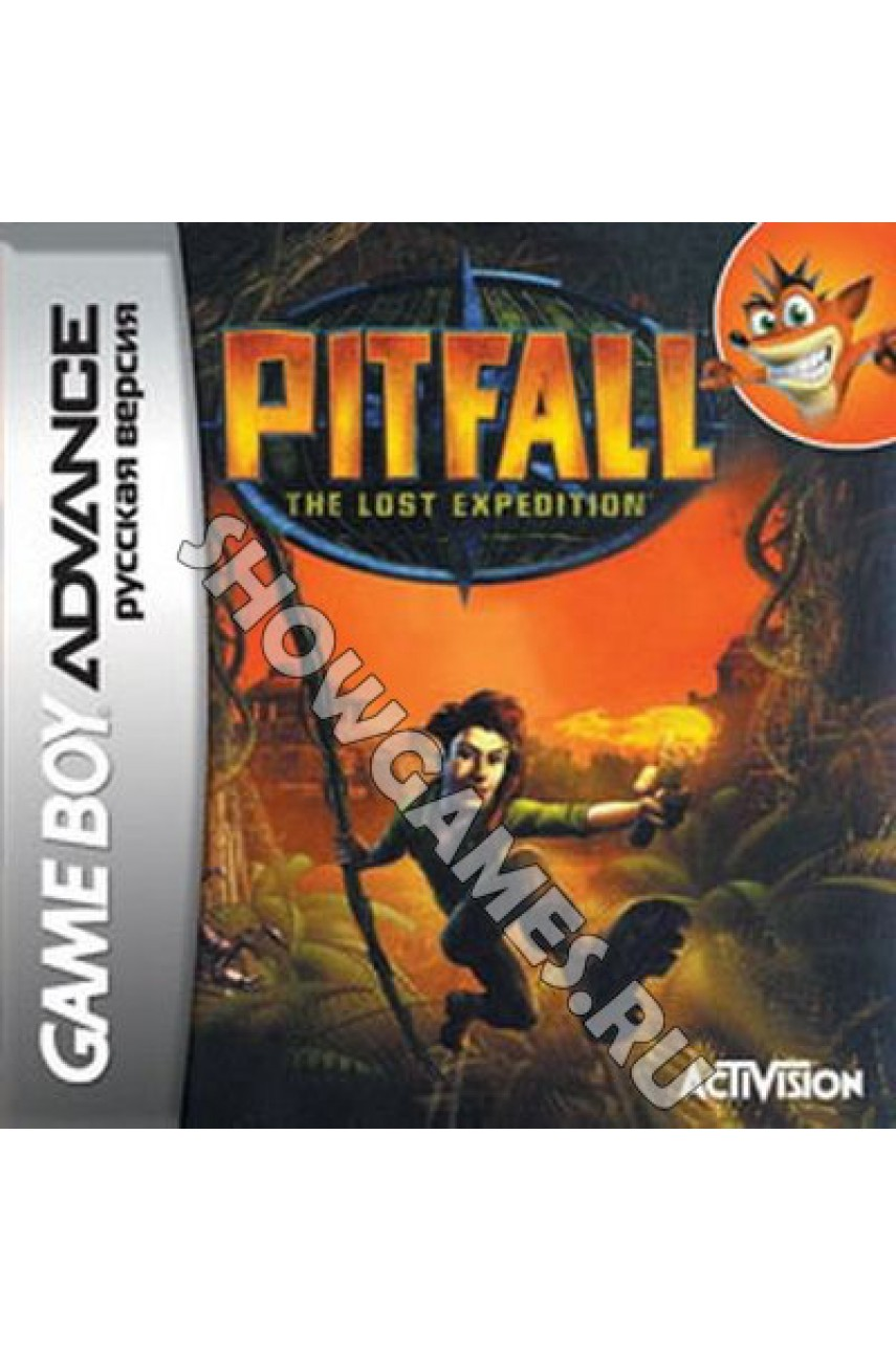 Pitfall: The Lost Expedition [GBA]