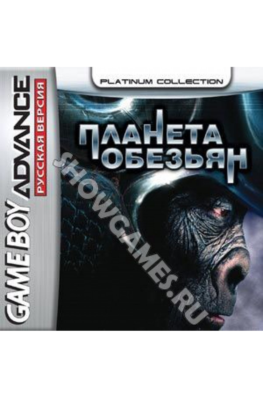 Planet of the Apes  [GBA]