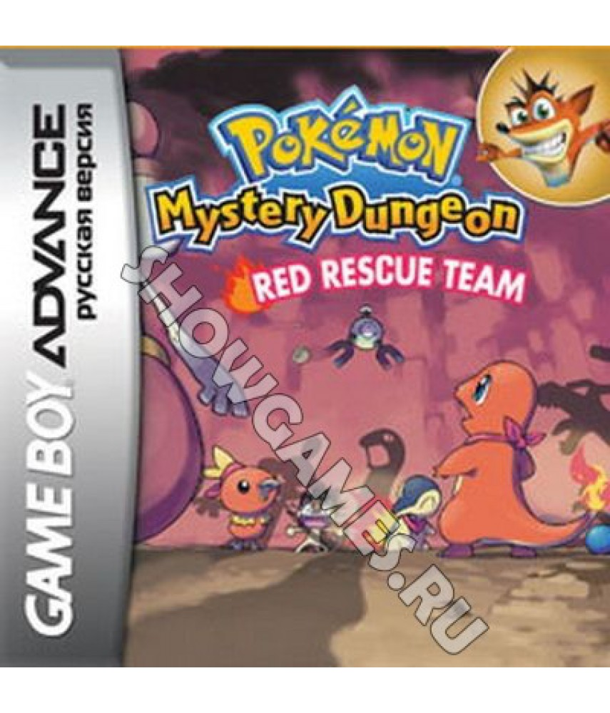 Pokemon Mystery Dungeon: Red Rescue Team (Русская версия)  [GBA]
