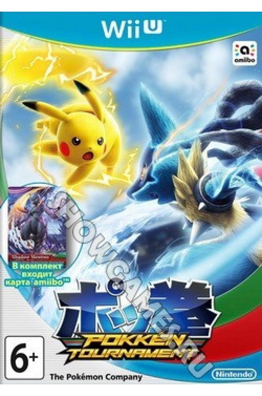 Pokken Tournament [Wii U]