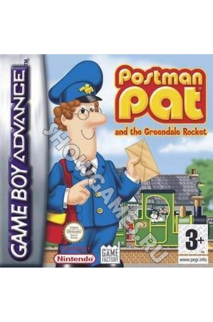 Postman Pat and the Greendale Rocket (Русская версия)  [GBA]