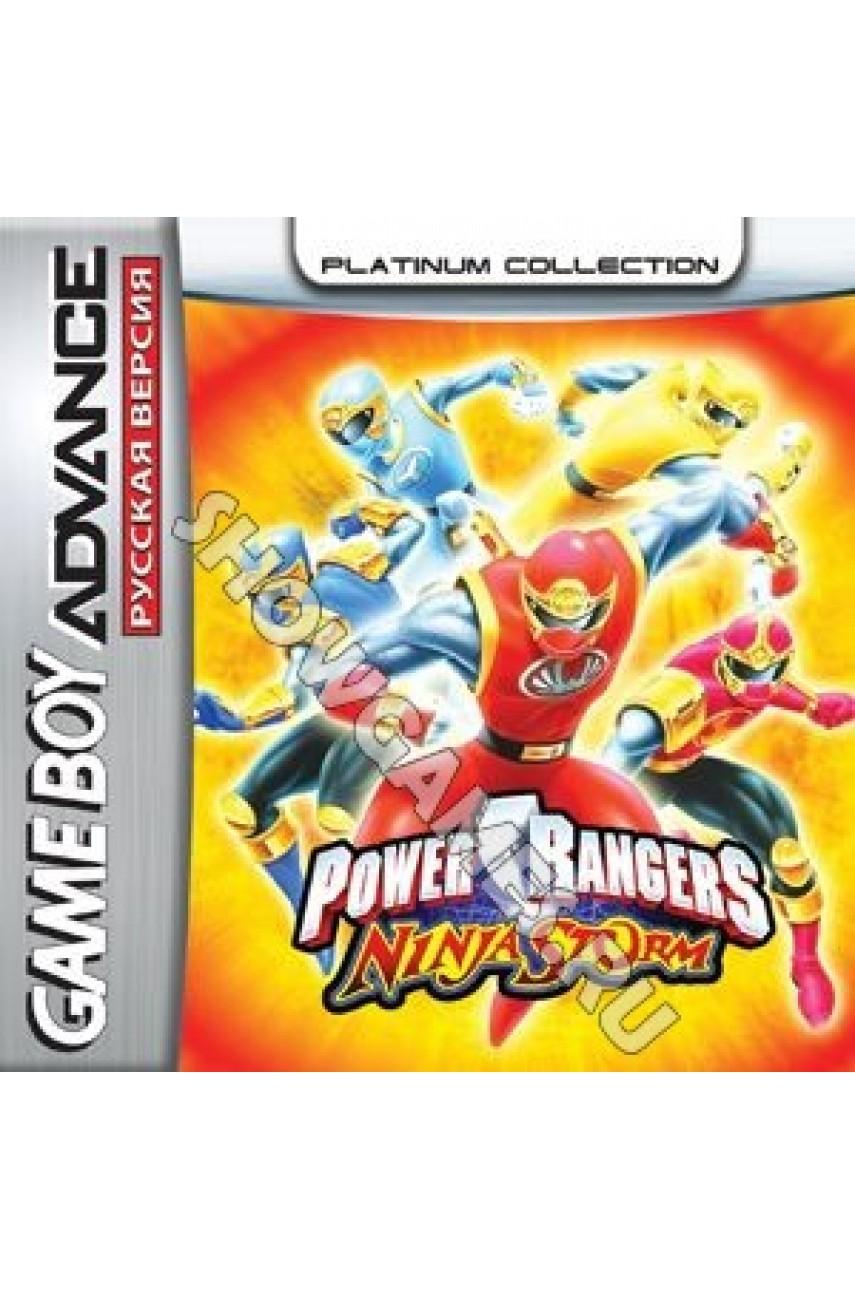 Power Rangers: Ninja Storm [GBA]