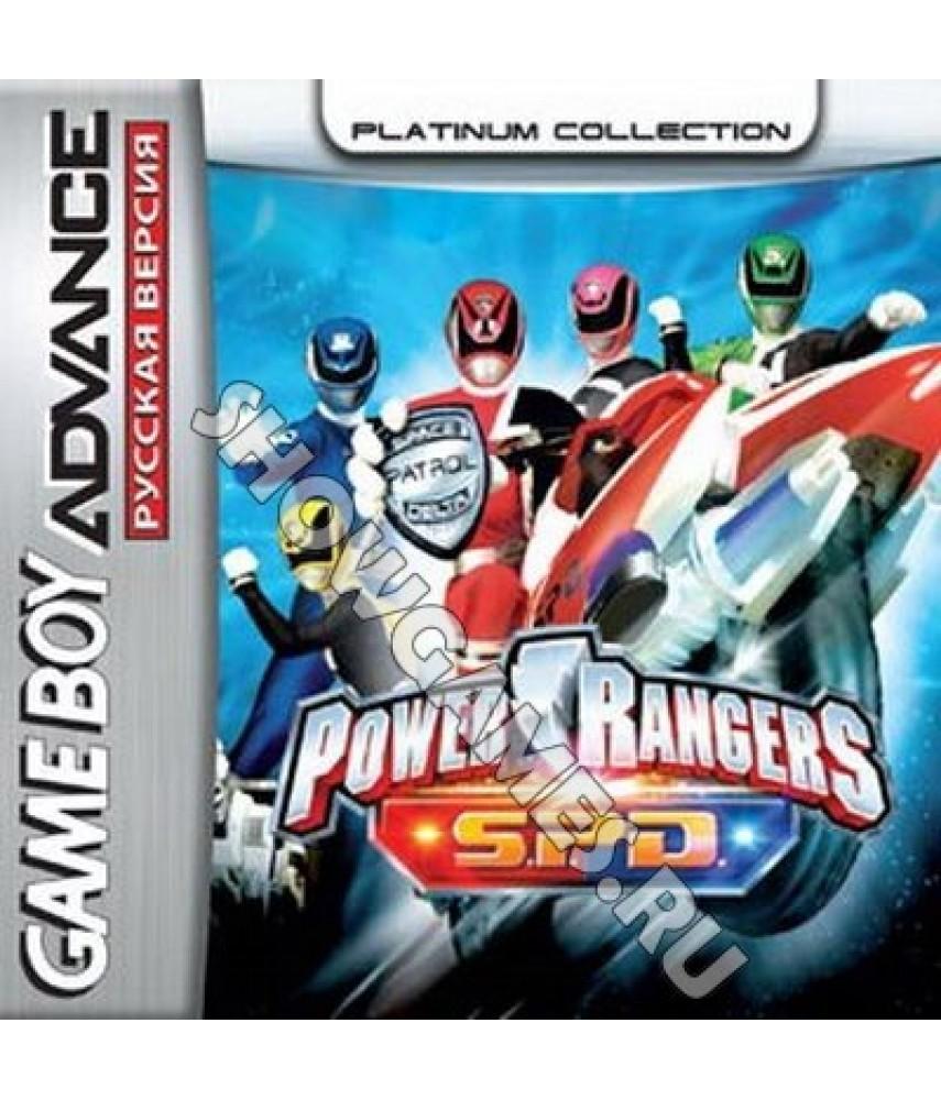 Power Ranger S.P.D. (Русская версия)  [GBA]