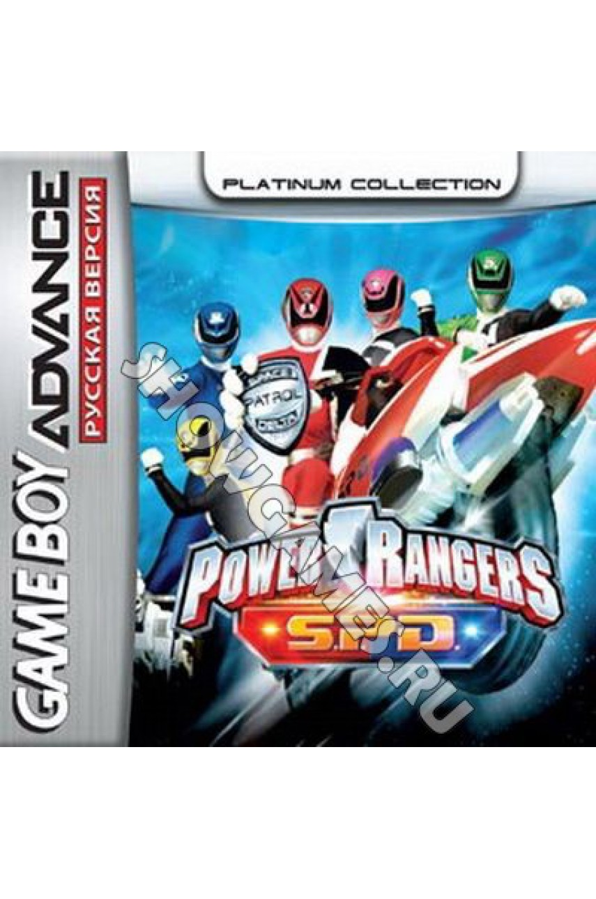 Power Ranger S.P.D. (Русская версия)  [GBA]