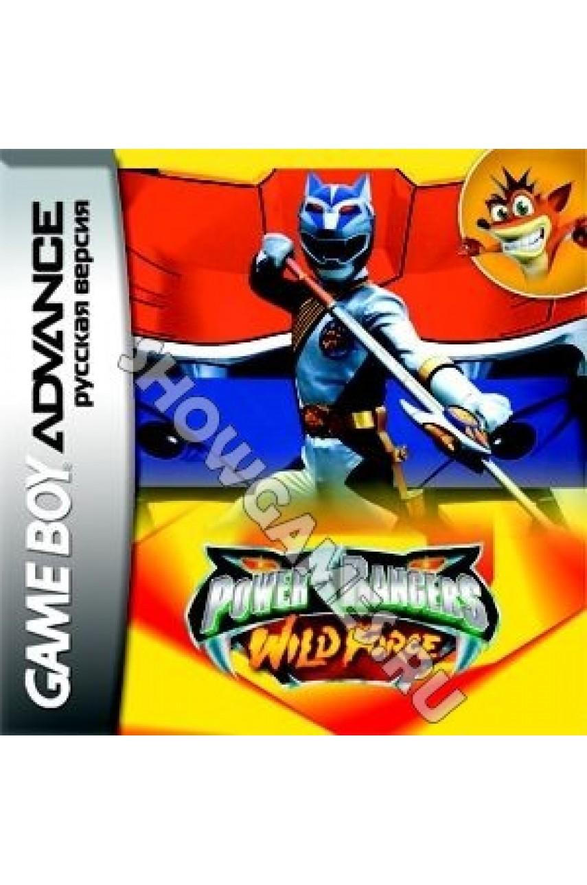 Power Rangers: Wild Force [GBA]