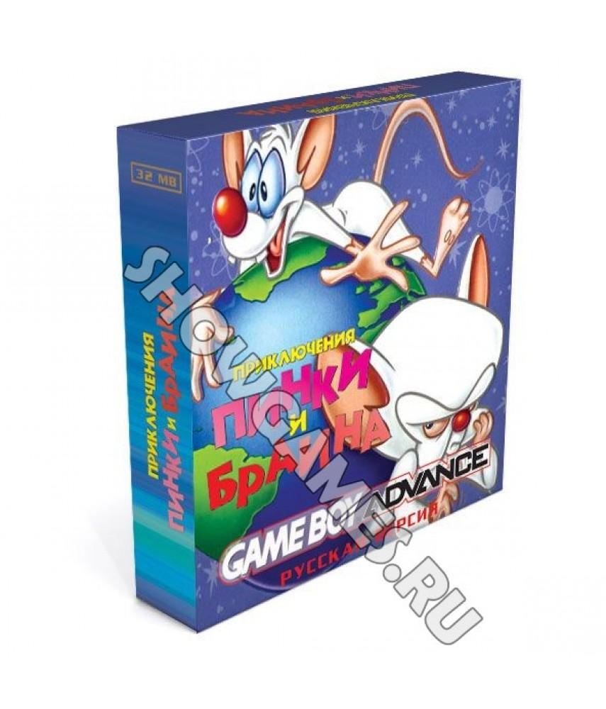 Pinky And The Brain: The Master Plan - Приключения Пинки и Брейна   (Русская версия)  [GBA]