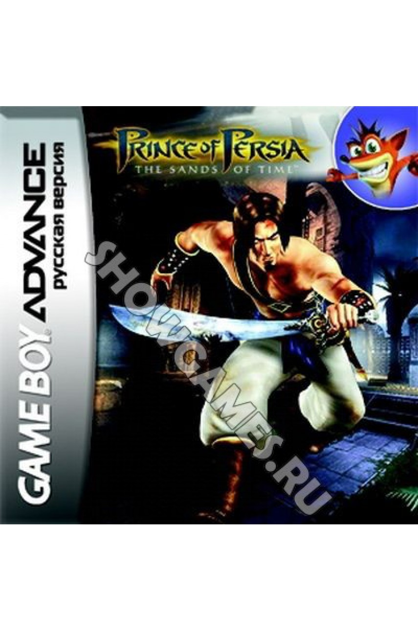 Prince of Persia: The Sands of Time [GBA]