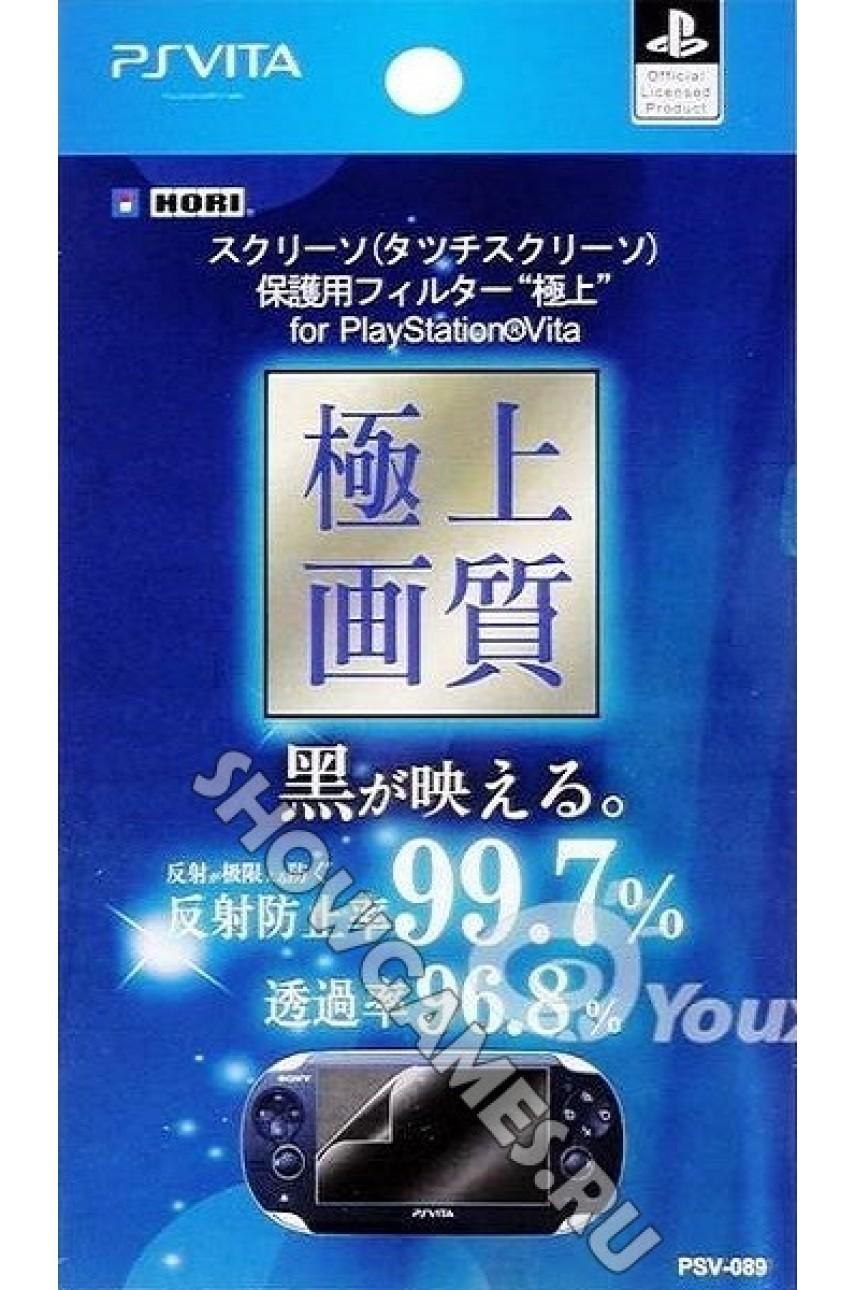 PS Vita Slim Защитная пленка для корпуса - Screen Protector Full Body (HORI)